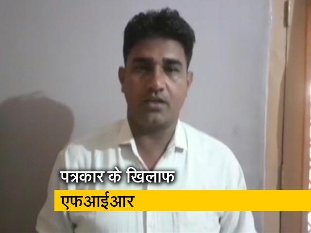 Videos : खाद्य आपूर्ति विभाग की पोल खोलने पर पत्रकार के खिलाफ ही दर्ज हुई FIR
