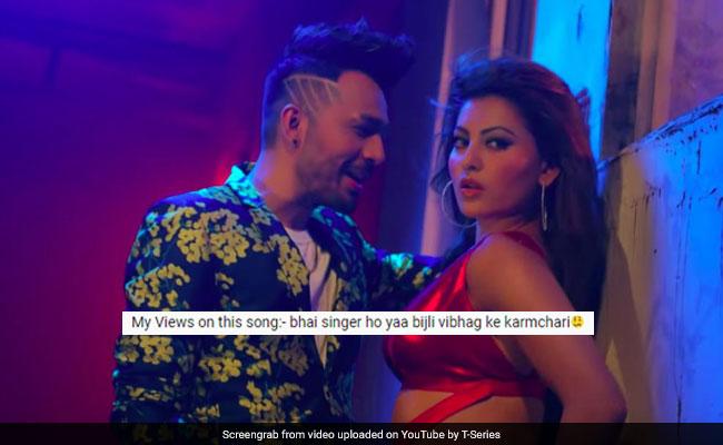 'Bijli Ki Taar' गाना सुन लोगों ने पकड़ा सिर, सिंगर टोनी कक्कड़ से पूछा - 'सिंगर हो या हो बिजली विभाग से'