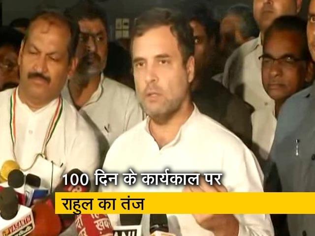 Videos : मोदी सरकार के 100 दिन पूरा होने पर राहुल के तंज का जावड़ेकर ने दिया जवाब