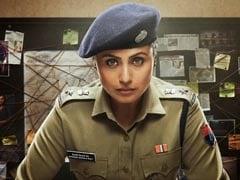 Mardaani 2 Teaser: रानी मुखर्जी ने दिखाए तेवर, बोलीं- किसी लड़की को हाथ लगाया तो इतना मारूंगी...देखें Video