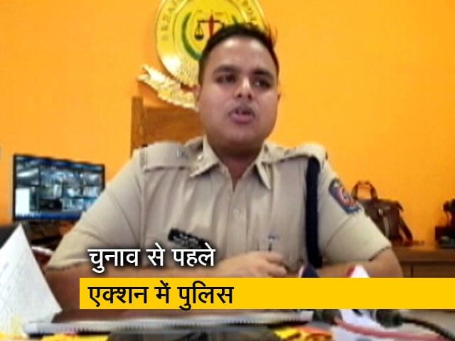 Videos : दल-बदल नेताओं के चलते हर तरह की स्थिति से निपटने को तैयार मुंबई पुलिस