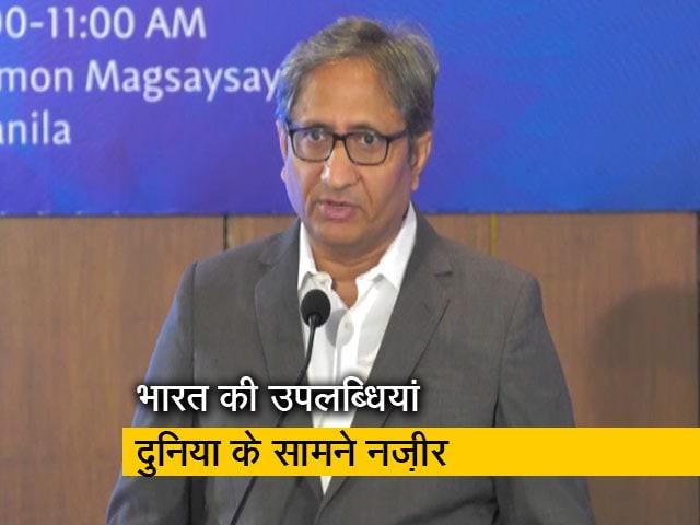 Video : मैगसेसे स्पीच में रवीश कुमार ने कहा, मेनस्ट्रीम और TV मीडिया का ज़्यादतर हिस्सा गटर