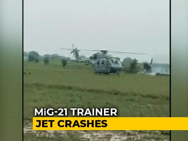 Video : MiG-21 Trainer Aircraft Crashes In Madhya Pradesh, Both Pilots Safe