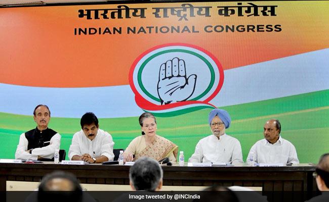 Congress Leaders Meet To Discuss Mahatma Gandhi Birth Anniversary Plans