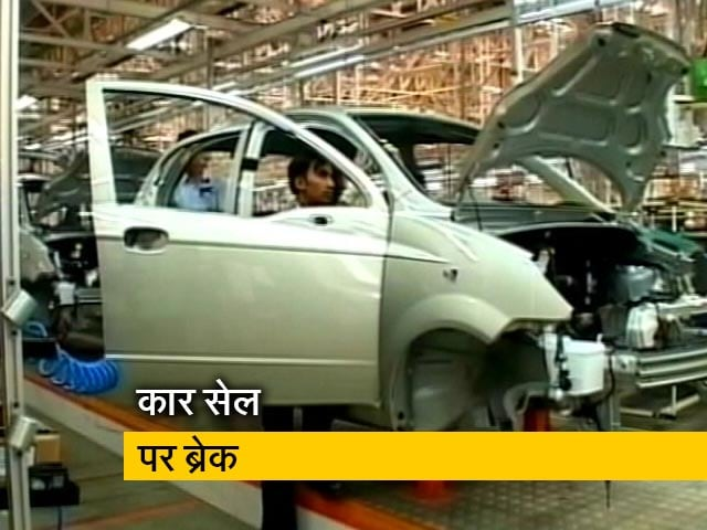 Video : ऑटो सेक्टर के लिए अब GST से कटौती की उम्मीद पर भी सवालिया निशान