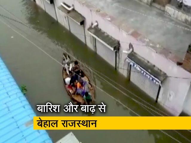 Videos : बाढ़ से जूझते राजस्थान में गार्गी सागर डेम से छोड़े गए पानी ने बिगाड़े हालात