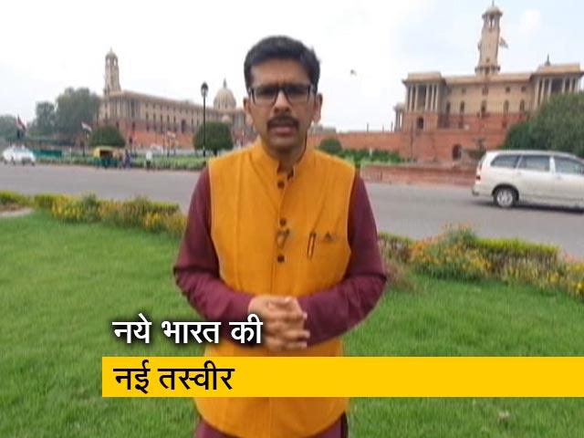 Videos : खबरों की खबर: इतिहास और भविष्य के आइने में भारतीय संसद, 1927 से अब तक का सफर