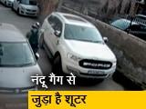 Video : दिल्ली में बढ़ रहीं अपराध की घटनाएं, प्रॉपर्टी डीलर की हत्या और महिला पत्रकार से लूट