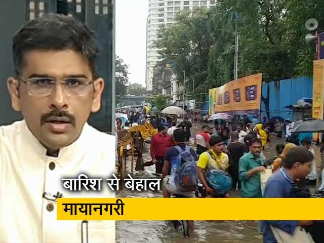 Videos : खबरों की खबर: मुंबई बारिश की बदहाली से निपटने का क्या है प्लान?