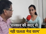 Video : रवीश कुमार का प्राइम टाइम: मॉब लिंचिंग के शिकार हुए डॉ. पंकज नारंग की पत्नी ने कहा, शायद ही कभी सामान्य हो पाऊं