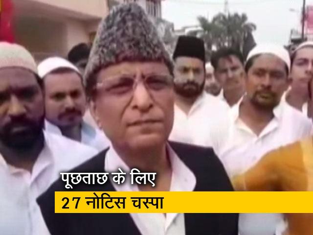 Videos : रवीश कुमार का प्राइम टाइम : आज़म ख़ान पर केस कैसे-कैसे