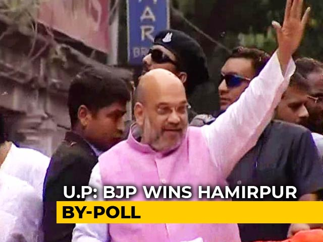 Video : BJP Wins Hamirpur Assembly By Election In Uttar Pradesh