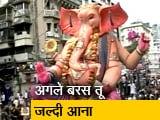 Video : 'गणपति बप्पा मोरया' के नारों से गूंजा पूरा महाराष्ट्र, गणेश उत्सव का आखिरी दिन