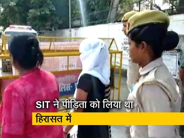 Videos : Chinmayanand Case: पीड़िता को मिली राहत, अग्रिम जमानत याचिका हुई मंजूर
