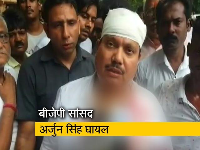 Videos : बीजेपी सांसद अर्जुन सिंह का पुलिस लाठी चार्ज में फूटा सिर