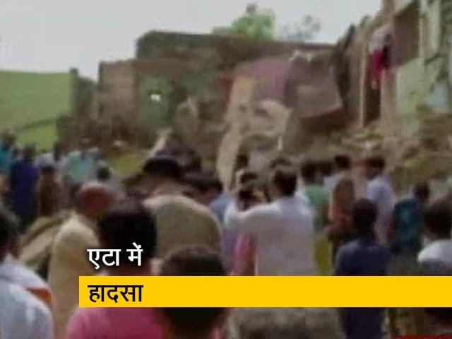 Videos : एटा: पटाखा बनाने की फैक्ट्री में धमाका, 6 की मौत जबकि कई घायल