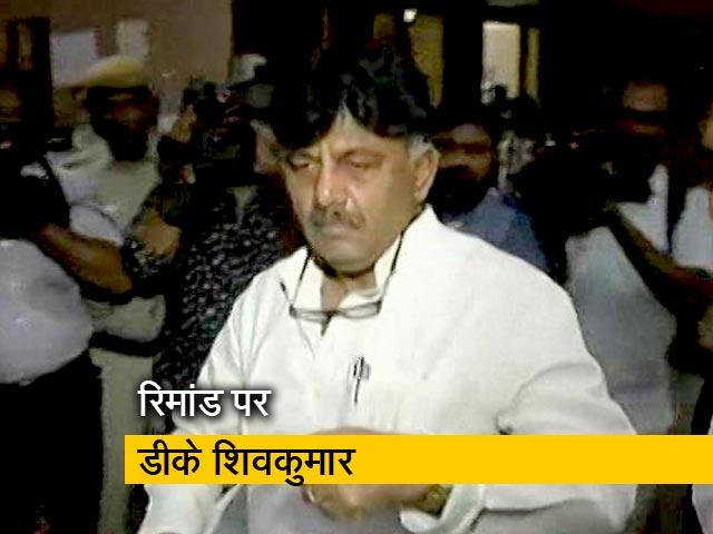 Videos : डीके शिवकुमार की मनी लॉन्ड्रिंग केस में हुई है गिरफ्तारी