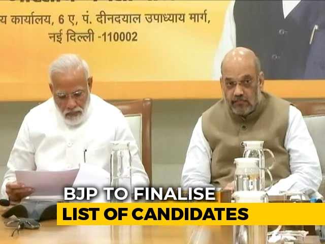Video : PM, Amit Shah Meet To Finalise Haryana, Maharashtra Poll Candidates