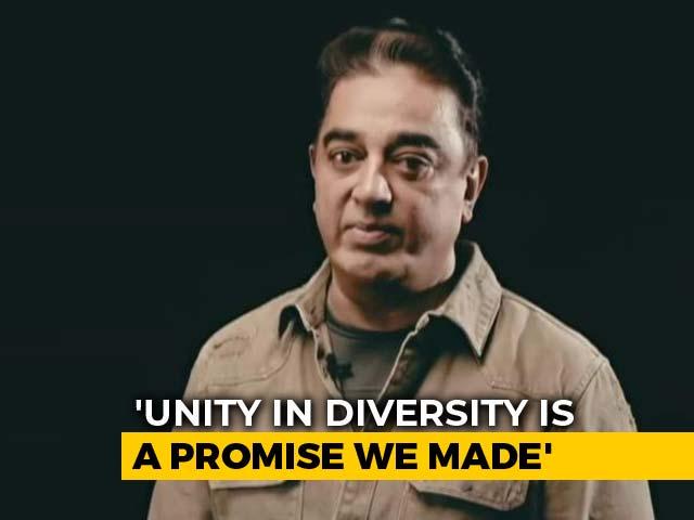 "Video : ""No Shah, Sultan ..."": Kamal Haasan's Swipe At Home Minister On Hindi Row"
