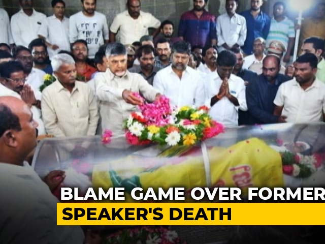 Video : Chandrababu Naidu Drove Former Speaker To Suicide, Says YSR Congress