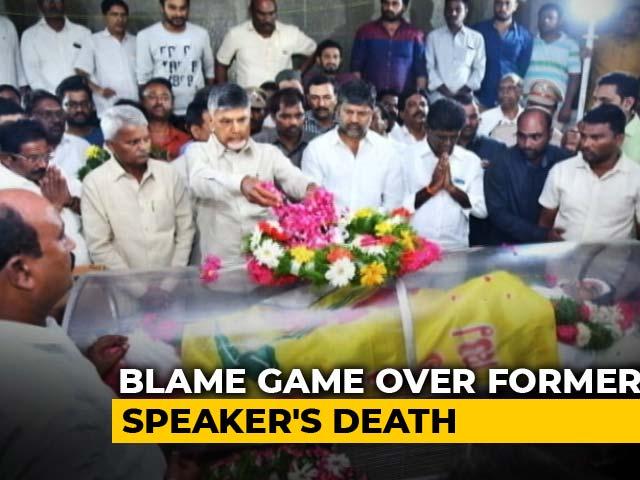 Video : Chandrababu Naidu Drove Former Speaker To Suicide, Says YSR Congress