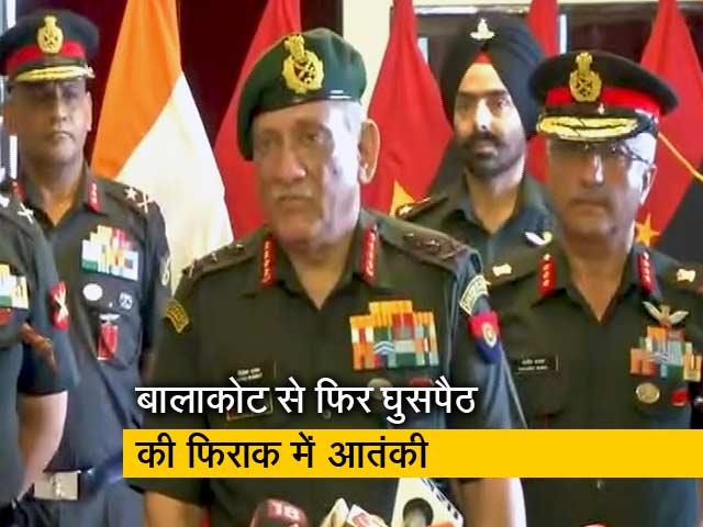 Videos : सेना प्रमुख बिपिन रावत बोले- हम सीजफायर के उल्लंघन से निपटना जानते हैं