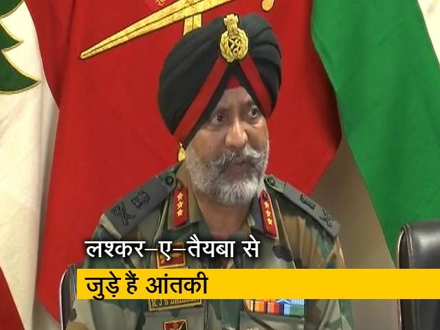 Videos : सेना ने दो आतंकवादियों को किया गिरफ्तार
