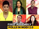 Video: Battle For Two States: Maharashtra, Haryana Assembly Polls Next Month