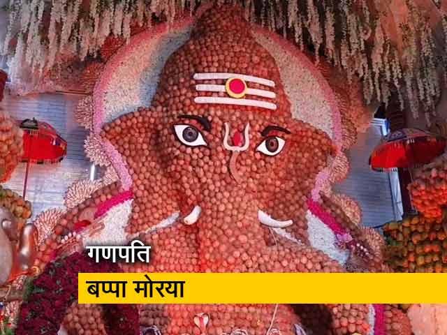 Videos : सिटी सेंटर: मुंबई में गणेश मूर्तियों का विसर्जन