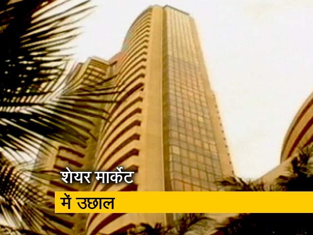 Videos : बाजार में दिवाली से पहले मनी दिवाली, सेंसेक्स 1600 अंक तक ऊपर गया