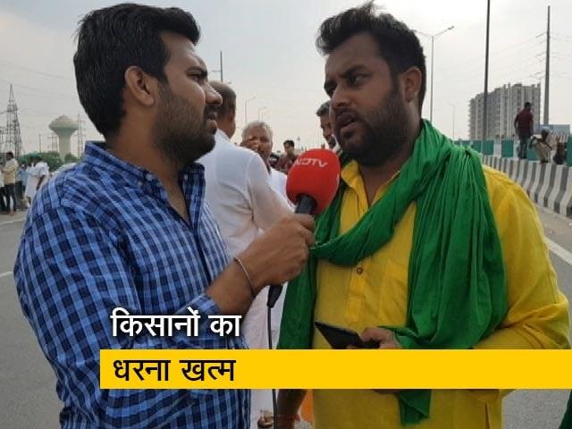 Video : उत्तर प्रदेश के किसानों का विरोध प्रदर्शन आश्वासन पर खत्म