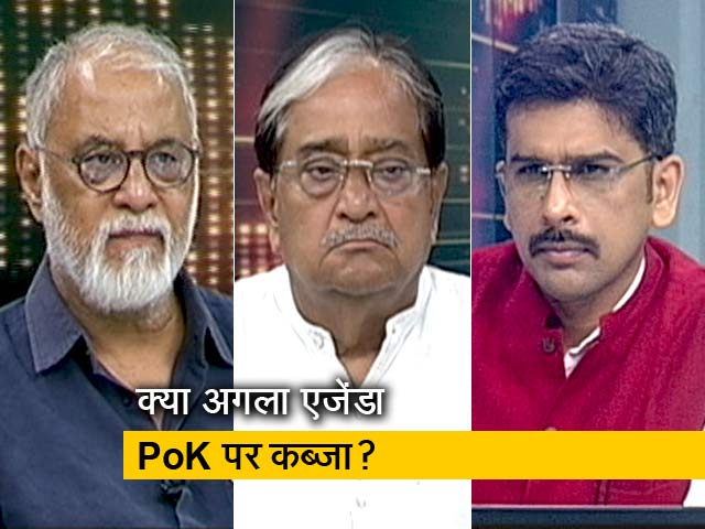 Videos : खबरों की खबर:  क्या पाकिस्तान के हाथ से फिसल रहा है PoK?