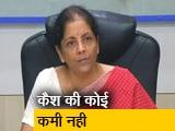 Video : वित्त मंत्री निर्मला सीतारमण ने कहा, निजी बैंकों के पास कैश की कोई कमी नहीं
