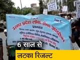 Video : रवीश कुमार का प्राइम टाइम: प्रतियोगी परीक्षाओं के नतीजे में देरी क्यों?