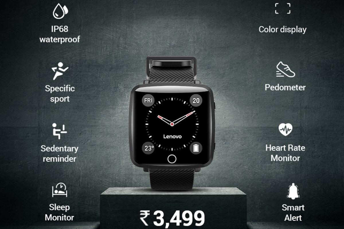 Lenovo Carme Smartwatch भारत में लॉन्च, कीमत है 3,499 रुपये