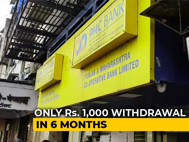 Video : PMC Bank: Depositors Panic As RBI Imposes Rs. 1,000 Withdrawal Limit On Lender