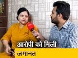Video : रवीश कुमार का प्राइम टाइम : इंस्पेक्टर सुबोध कुमार सिंह की हत्या के आरोपी को मिली जमानत