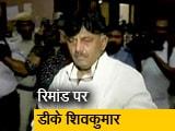 Video : डीके शिवकुमार की मनी लॉन्ड्रिंग केस में हुई है गिरफ्तारी