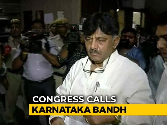 "Video : Congress's DK Shivakumar Arrested In Corruption Case, ""Congratulates"" BJP"