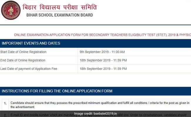 Bihar TET: बिहार शिक्षक पात्रता परीक्षा के लिए रजिस्ट्रेशन शुरू, इन स्टेप्स से करें अप्लाई