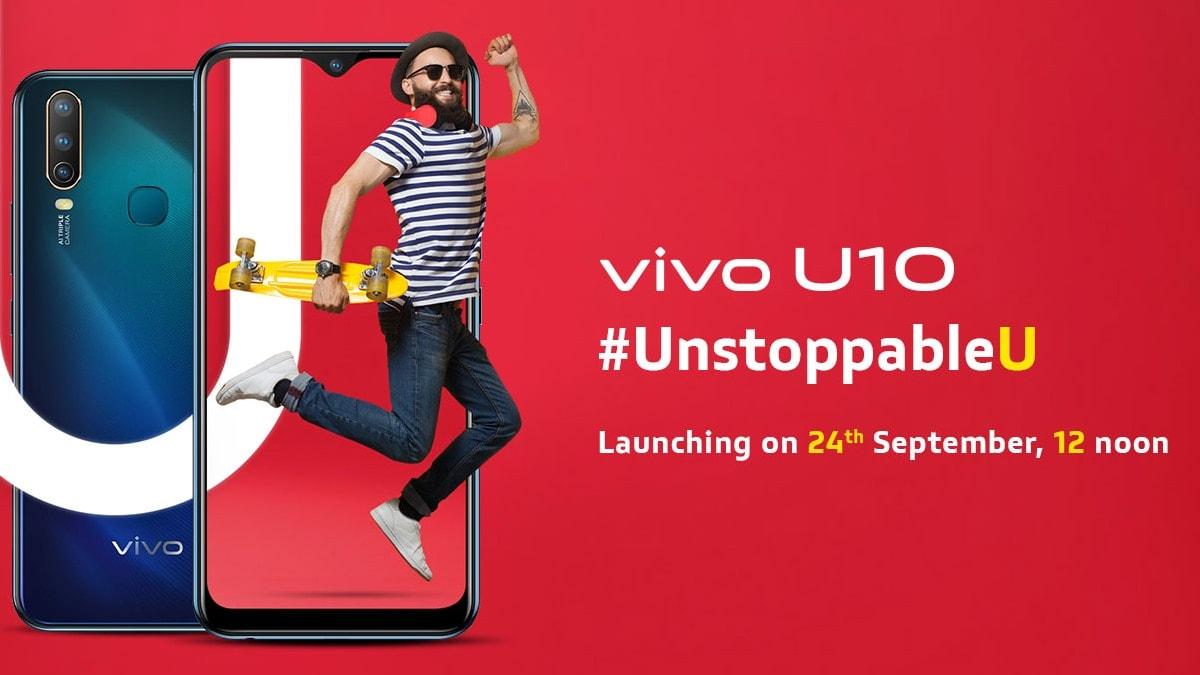 Vivo U10 आज होगा भारत में लॉन्च, यहां देखें लाइव स्ट्रीमिंग