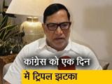 Video : अनुच्छेद 370 पर पार्टी से असहमति के चलते दिया इस्तीफा- कृपाशंकर सिंह