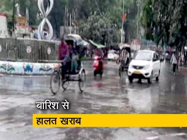 Videos : यूपी: कई शहरों में जोरदार बारिश, 11 लोगों की मौत