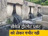 Video : रवीश कुमार का प्राइम टाइम : पर्यावरण को लेकर हम कितने जागरूक हुए?