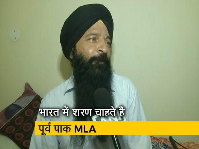 Videos : इमरान खान की पार्टी के पूर्व MLA बलदेव कुमार ने भारत सरकार से शरण देने का आग्रह किया