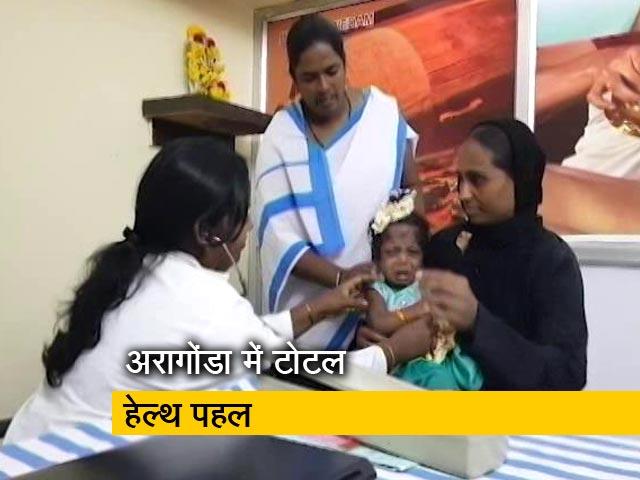Videos : टोटल हेल्थः अपोलो हॉस्पिटल की CSR पहल, आम आदमी को मिले संपूर्ण स्वास्थ्य सुविधाएं