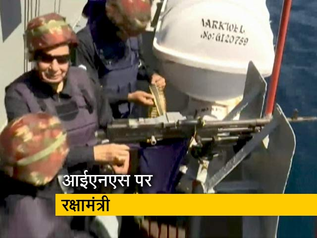 Video : INS विक्रमादित्य पर राजनाथ सिंह ने बिताई रात