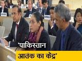 Video : UNHRC में कश्मीर पर पाक के आरोपों का भारत ने दिया करारा जवाब