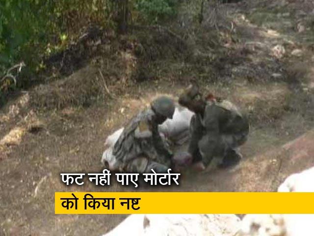 Videos : पाकिस्तान ने पुंछ में दागा मोर्टार, भारतीय सेना ने किया नष्ट