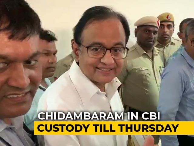 Video : 2 More Days' CBI Custody For P Chidambaram As Agency Admits Mistake
